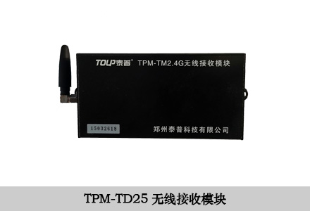 TPM-TD25接点测温装置