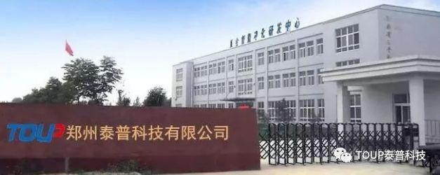 郑州泰普科技