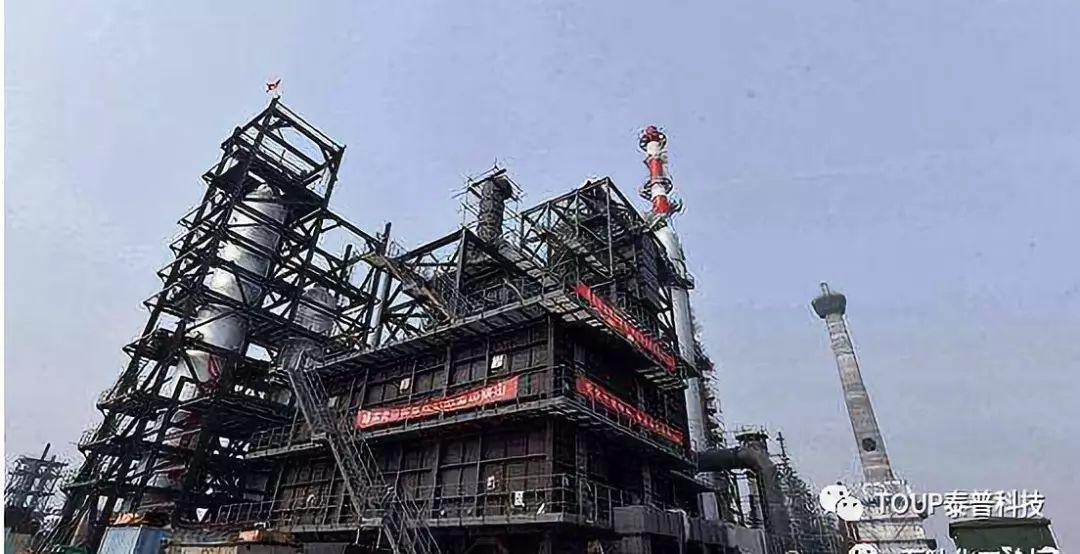 洛阳宏兴新能源化工有限公司