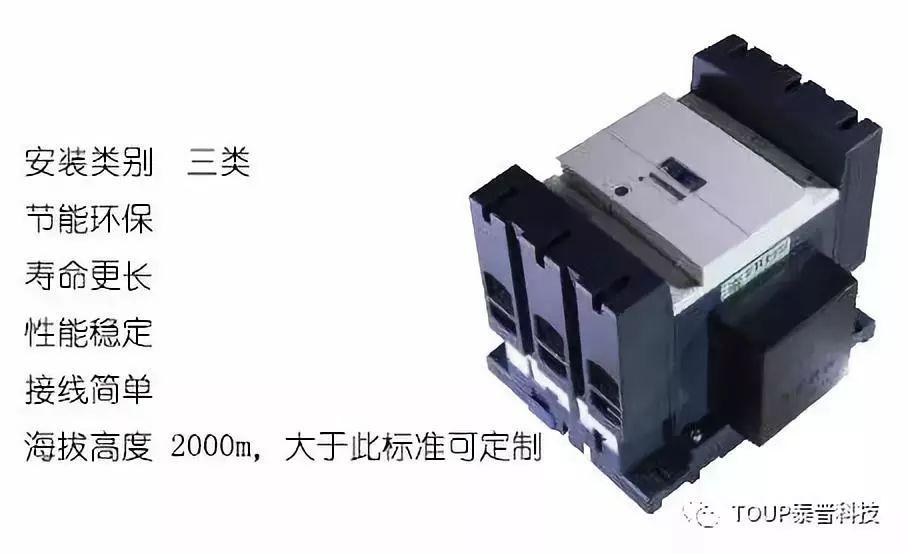 TPM-K系列智能抗晃电接触器装置