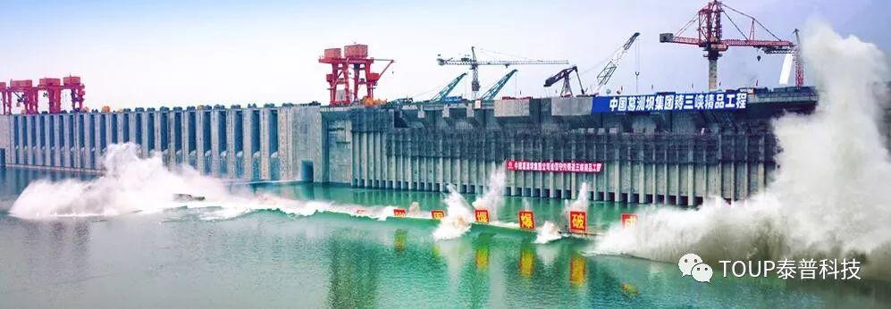 中国能建葛洲坝集团水泥有限公司