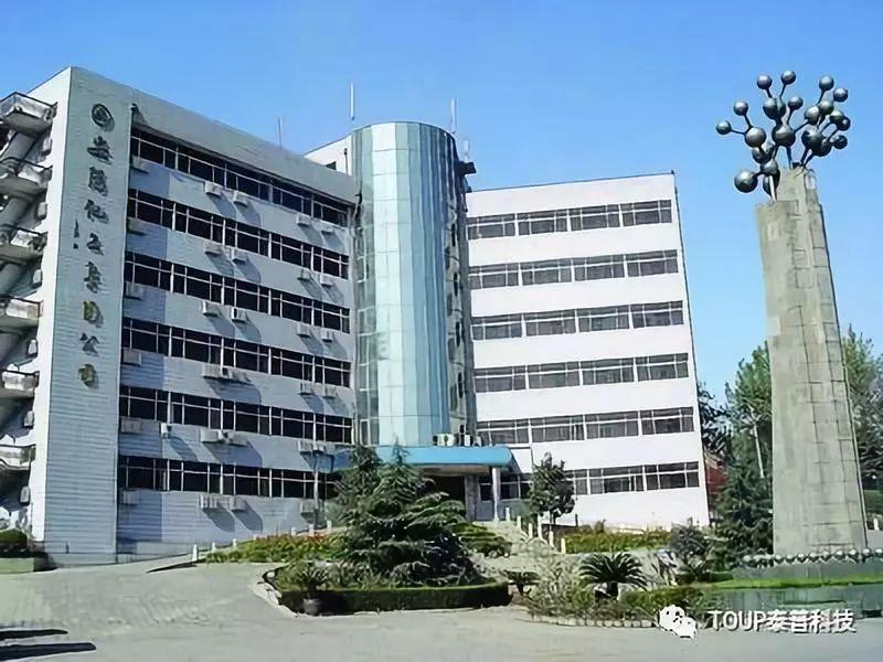 安阳化学工业集团