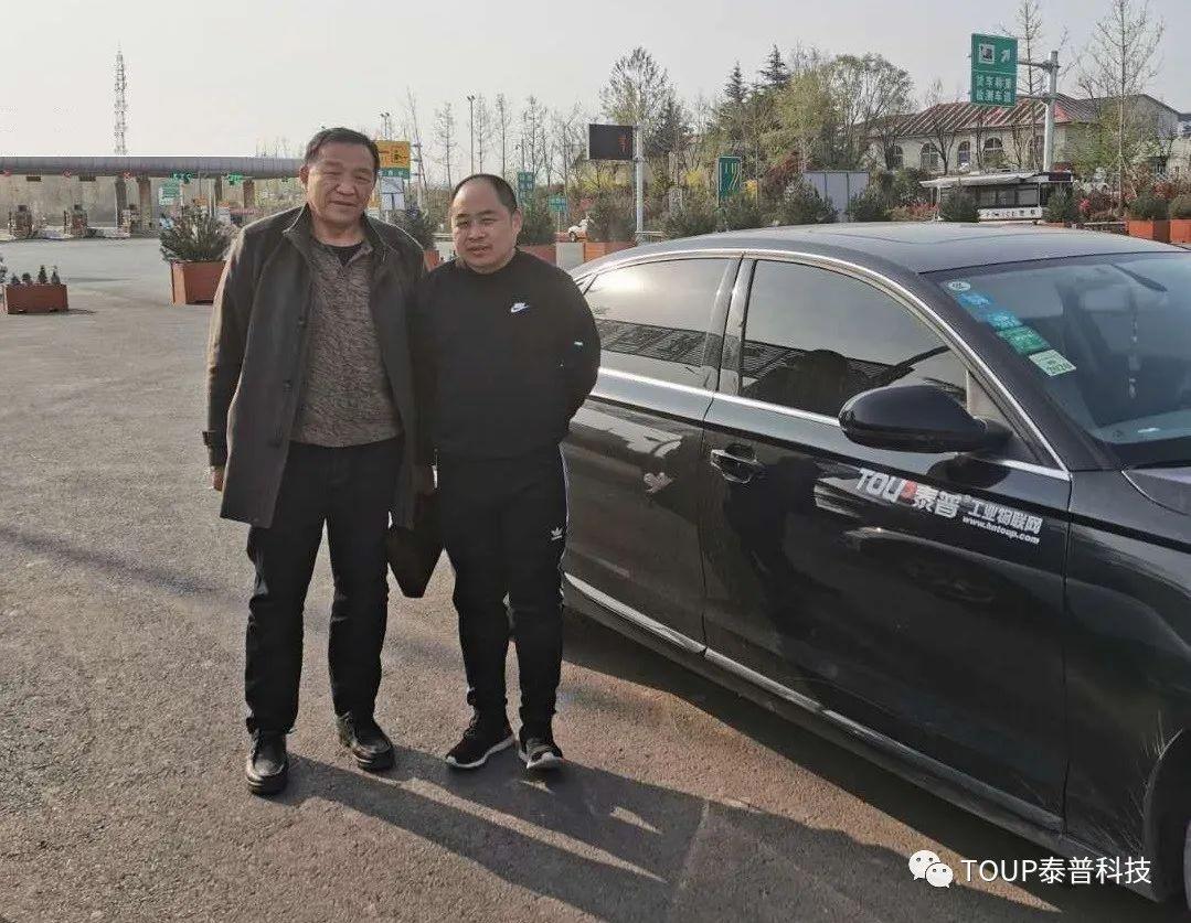河南省晋商会副会长
