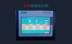 电压暂降保护系统是什么?