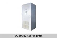 抗晃电功能在低压变频器中的应用