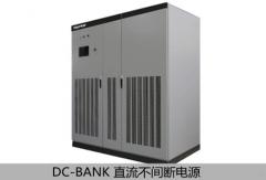 DC-BANK怎么使变频器抗晃电
